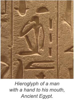hieroglyph.jpg